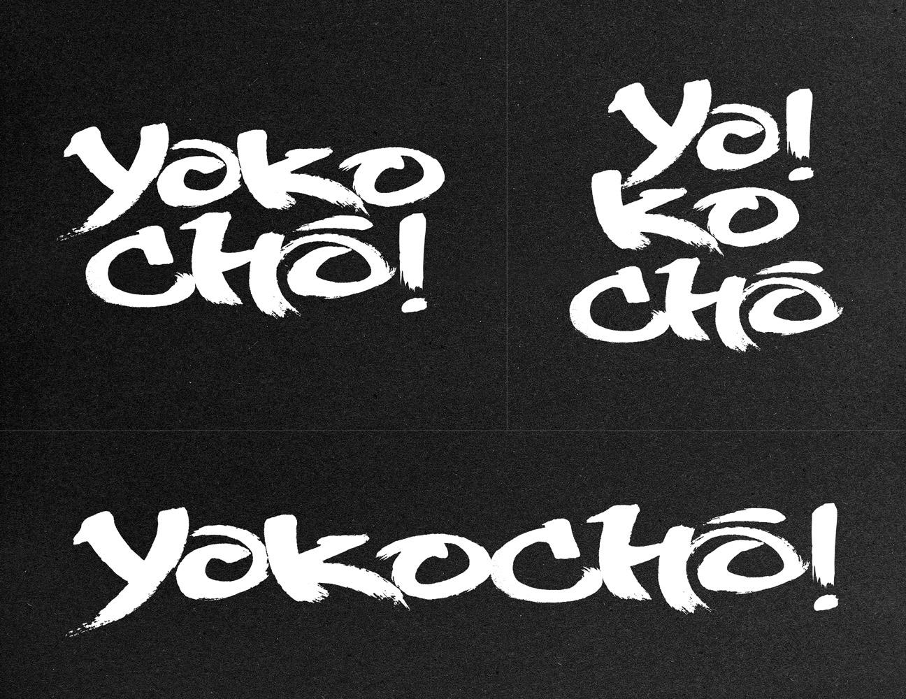 yokocho_logo_caligraphie_grid